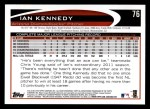 2012 Topps #76  Ian Kennedy  Back Thumbnail