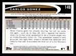 2012 Topps #146  Carlos Gomez  Back Thumbnail