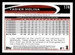 2012 Topps #174  Yadier Molina  Back Thumbnail