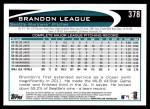2012 Topps #378  Brandon League  Back Thumbnail