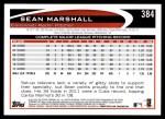 2012 Topps #384  Sean Marshall  Back Thumbnail