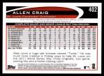2012 Topps #402  Allen Craig  Back Thumbnail