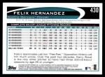 2012 Topps #430  Felix Hernandez  Back Thumbnail