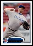 2012 Topps #504  Ryan Dempster  Front Thumbnail
