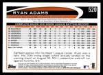 2012 Topps #520  Ryan Adams  Back Thumbnail