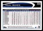 2012 Topps #554  Raul Ibanez  Back Thumbnail