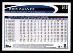 2012 Topps #618  Eric Chavez  Back Thumbnail