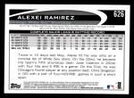 2012 Topps #626  Alexei Ramirez  Back Thumbnail