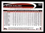 2012 Topps #631  Ryan Kalish  Back Thumbnail