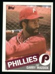 1985 Topps #235  Garry Maddox  Front Thumbnail