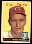 1958 Topps #126  Stan Palys  Front Thumbnail