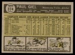 1961 Topps #374  Paul Giel  Back Thumbnail