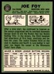 1967 Topps #331  Joe Foy  Back Thumbnail