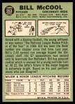 1967 Topps #353  Bill McCool  Back Thumbnail