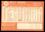 1964 Topps #333  Billy Moran  Back Thumbnail