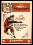 1959 Topps #569   -  Bob Friend All-Star Back Thumbnail