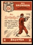 1959 Topps #554   -  Bill Skowron All-Star Back Thumbnail