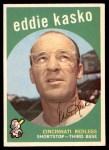 1959 Topps #232  Eddie Kasko  Front Thumbnail