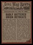 1962 Topps Civil War News #42   The Battle Continues Back Thumbnail