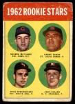 1963 Topps #54 TWO  -  Dave DeBusschere / Nelson Matthews / Harry Fanok / Jack Cullen 1962 Rookie Stars Front Thumbnail