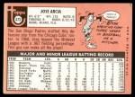 1969 Topps #473 WN Jose Arcia  Back Thumbnail