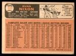 1966 Topps #227  Russ Nixon  Back Thumbnail