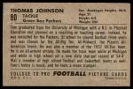 1952 Bowman Large #90  Thomas Johnson  Back Thumbnail