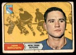 1968 O-Pee-Chee #68  Arnie Brown  Front Thumbnail