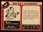 1968 O-Pee-Chee #64  Mickey Redmond  Back Thumbnail