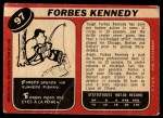 1968 O-Pee-Chee #97  Forbes Kennedy  Back Thumbnail