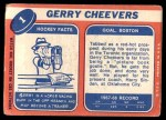 1968 Topps #1  Gerry Cheevers  Back Thumbnail