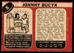 1968 O-Pee-Chee #5  Johnny Bucyk  Back Thumbnail