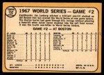 1968 Topps #152   -  Carl Yastrzemski 1967 World Series - Game #2 - Yaz Smashes Two Homers Back Thumbnail