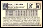 1973 Kellogg's #51  Rod Carew  Back Thumbnail