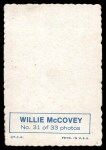 1969 Topps Deckle Edge #31  Willie McCovey  Back Thumbnail