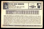 1973 Kellogg's #41  Pete Broberg  Back Thumbnail