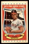 1973 Kellogg's #41  Pete Broberg  Front Thumbnail