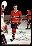 1977 Topps O-Pee-Chee Glossy #7 RND Guy Lafleur  Front Thumbnail