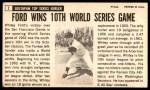 1964 Topps Giants #7  Whitey Ford   Back Thumbnail