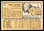 1963 Topps #413 xRED Jerry Walker  Back Thumbnail