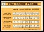 1963 Topps #54 TWO  -  Dave DeBusschere / Nelson Matthews / Harry Fanok / Jack Cullen 1962 Rookie Stars Back Thumbnail