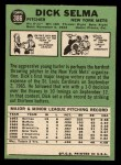 1967 Topps #386  Dick Selma  Back Thumbnail