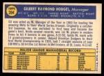 1970 Topps #394  Gil Hodges  Back Thumbnail