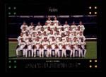 2007 Topps #227   Oakland Athletics Front Thumbnail