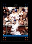 2007 Topps Update #227  David Wright  Front Thumbnail