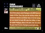 2007 Topps Update #215  Ivan Rodriguez  Back Thumbnail