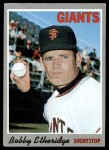 1970 Topps #107  Bobby Etheridge  Front Thumbnail