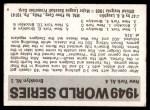 1971 Fleer World Series #47   1949 Yankees / Dodgers  (Preacher Roe) -   Back Thumbnail