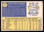 1970 Topps #41  George Lauzerique  Back Thumbnail