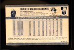 1971 Kellogg's #5  Roberto Clemente  Back Thumbnail